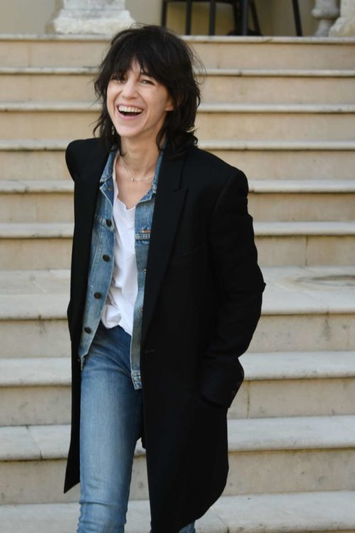 charlotte gainsbourg kate перевод